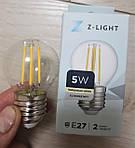 Лампа светодиодная Z-light 5W
