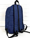Брендовый рюкзак Nike Air 21107 синий, фото 2