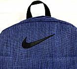 Брендовый рюкзак Nike Air 21107 синий, фото 3