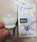 Лампа светодиодная Z-light 10W