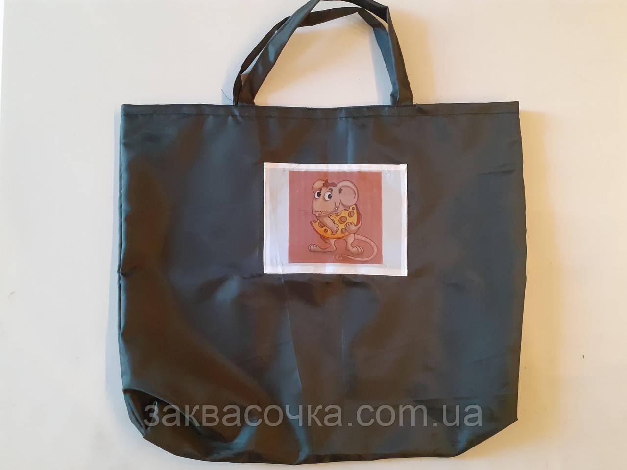 """ЭКО сумочка - """"пакет"""""""