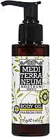Массажное масло для тела Mediterraneum Nostrum BODY OIL 115 ml
