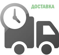 Особые условия доставки с 01.04.2020.