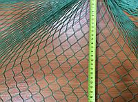 Сетка капроновая ячейка 23мм безузловая, нитка 1,0мм