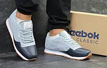 Шкіряні чоловічі кроссовкив стилі натуральна шкіра і замш сірі з синім Reebok Classic
