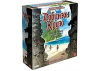 Настольная игра Робинзон Крузо: Приключения на таинственном острове