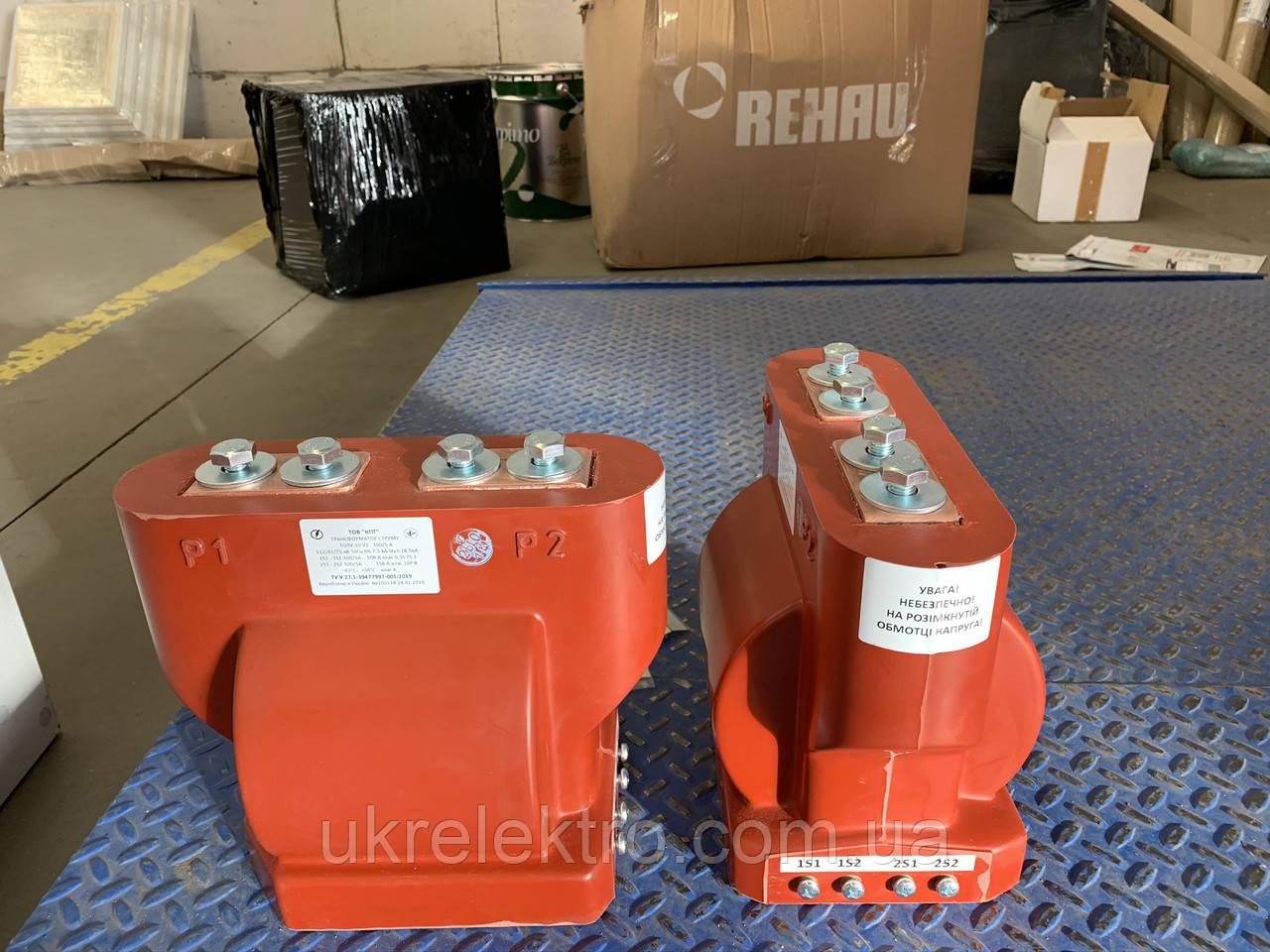 Отгрузка трансформаторов тока опорных ТОЛУ 10