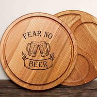Доска для нарезки Fear no beer 30х2 см (6946)