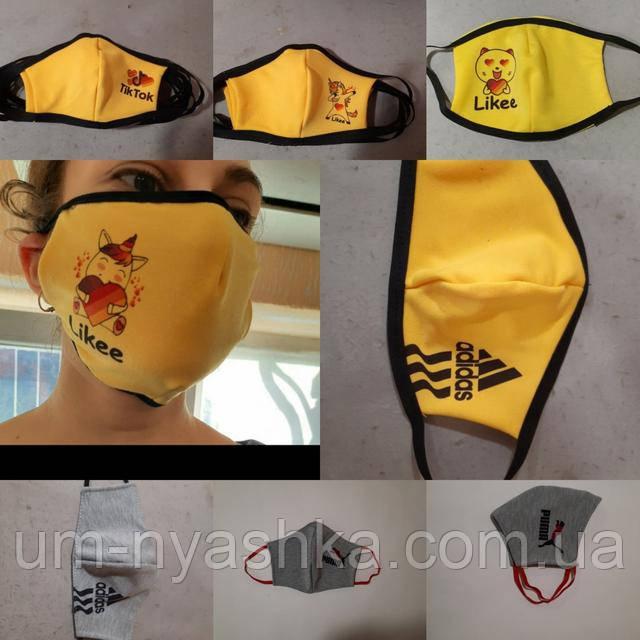маска для лица желтая