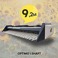 Жатка для уборки подсолнечника Sunfloro Shaft 9, 2