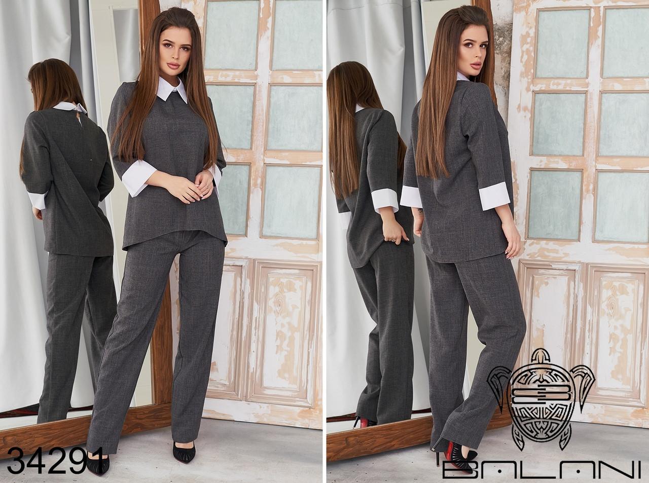 Женский брючный костюм размеры: 42-44,44-46