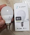 Лампа светодиодная Z-light 8W