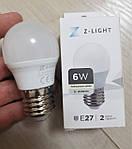 Лампа светодиодная Z-light 6W