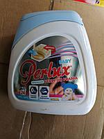 Капсулы для стирки детских вещей 24 штуки. Perlux