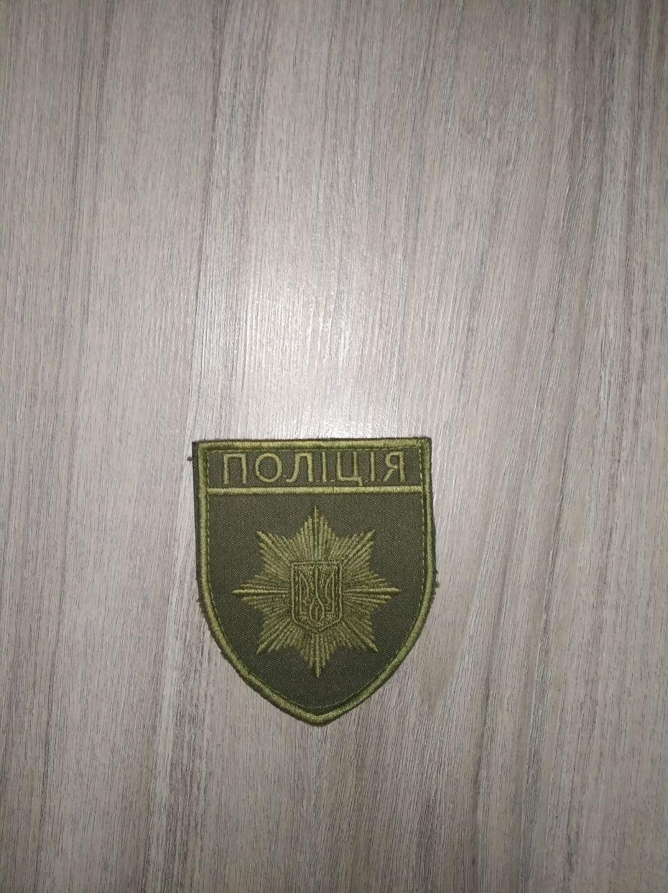 Шеврон Поліція (олива)