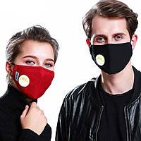 Пылезащитная маска фильтр с активированным углем MP2.5 клапаном выдоха, 5 СЛОЕВ ЗАЩИТЫ