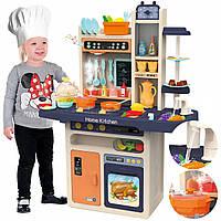 Большая интерактивная кухня Beibe Good KP9294 889-161