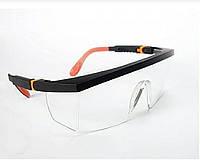 Очки защитные прозрачные пластиковые со складными дужками