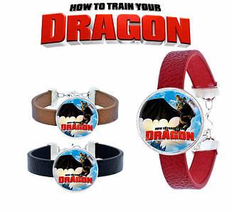 """Браслет Как приручить дракона """"Полетаем"""" / How to Train Your Dragon"""