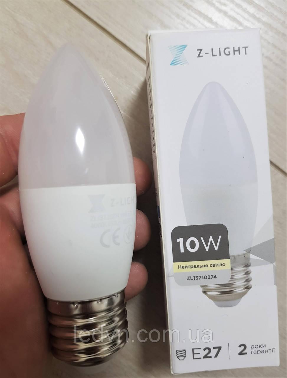 Лампа світлодіодна Z-light 10W