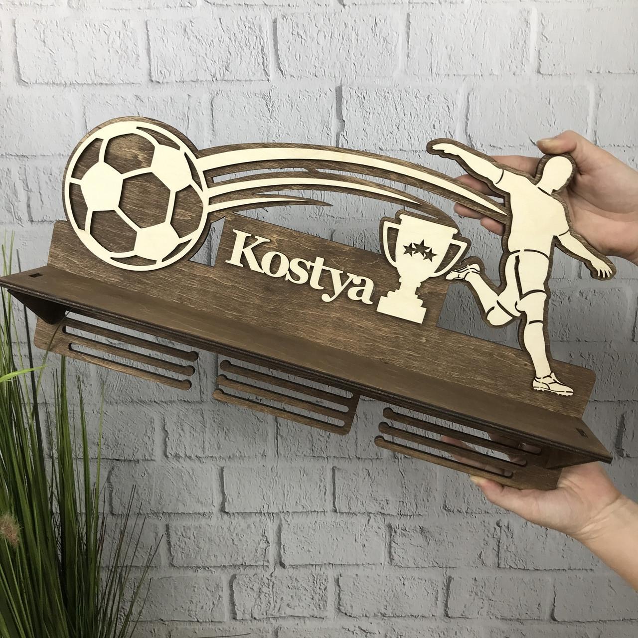 Именная медальница из дерева «Футбол»