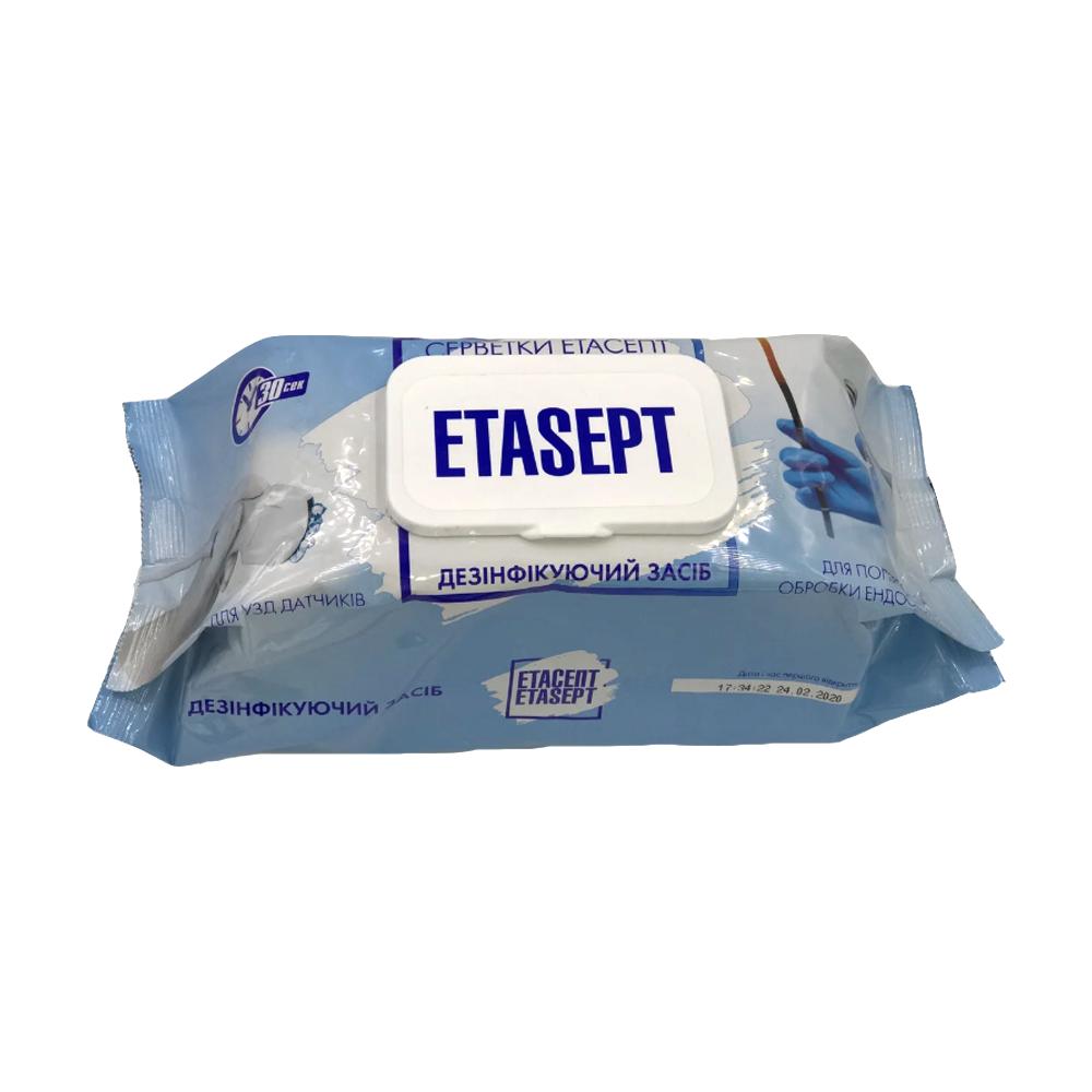 Дезинфицирующие салфетки Etasept (Этасепт), 120 шт.