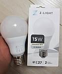 Лампа светодиодная Z-light 15W