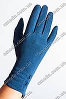 Женские стрейчевые перчатки 2 пуговицы синие