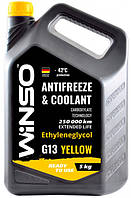 Антифриз Winso Yellow G13 -42 °С 5 кг Желтый (880930)