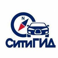 Навигационная программа СитиГИД Украина (Android, Windows CE)