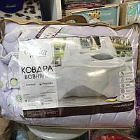 Одеяло двухспальное Viluta premium 100% натуральная шерсть 100% хлопок
