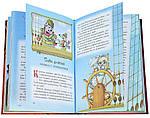 Пираты Кошачьего моря. Книга 1. На абордаж!, фото 2