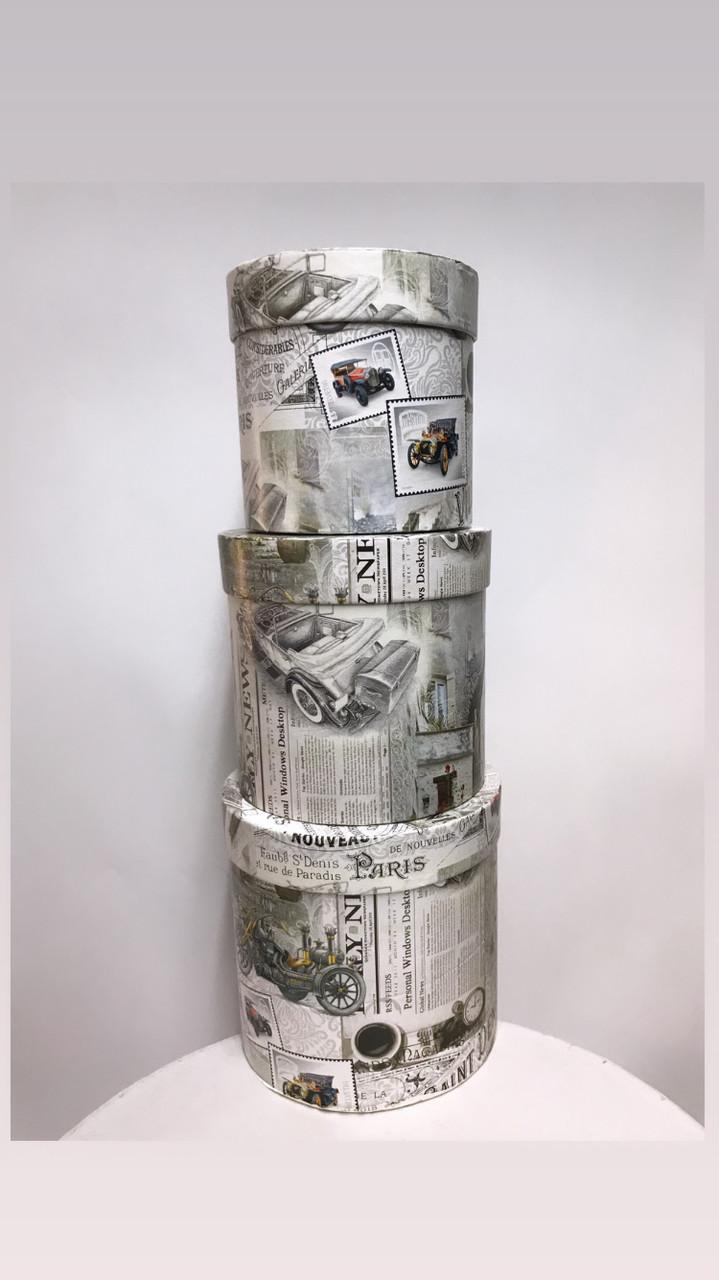 Коробка «мини» с крышкой (цветная бумага)