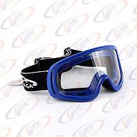 Мотоочки кроссовые Vega MJ-01 синие