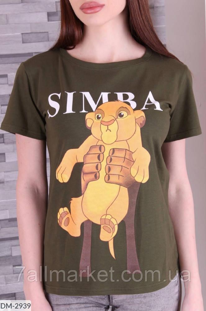 """Футболка жіноча Simba мод: 882 (42, 44, 46, 48) """"VILADI"""" недорого від прямого постачальника"""