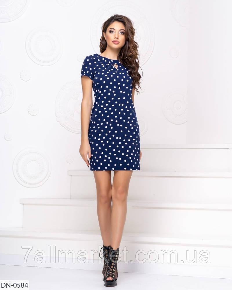 """Платье женское модель: 559 (42, 44, 46, 48) """"VILADI"""" недорого от прямого поставщика"""
