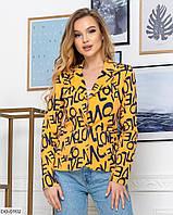 """Пиджак женский на пуговице модель: 637 (42, 44, 46, 48) """"VILADI"""" недорого от прямого поставщика, фото 1"""