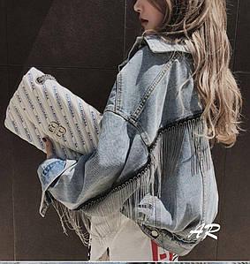 Женская джинсовая куртка свободного кроя с бахромой из цепочек 42-46 р