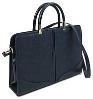 Деловая сумка для женщины темно-синего цвета из эко-кожи Arwena