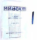 Лобзик електричний Мінськ МПЕ-1450. Лобзик Мінськ, фото 3