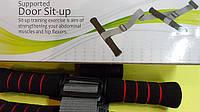 Эспандер многофункциональный для пресса и рук с крепежем в дверь