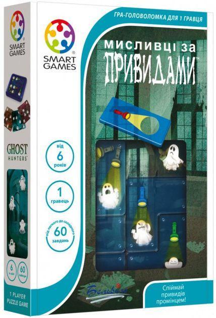 Настольная игра Smart Games Охотники за приведениями  (SG 433 UKR)