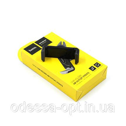 Автомобільний тримач телефону Hoco CPH 01, фото 2