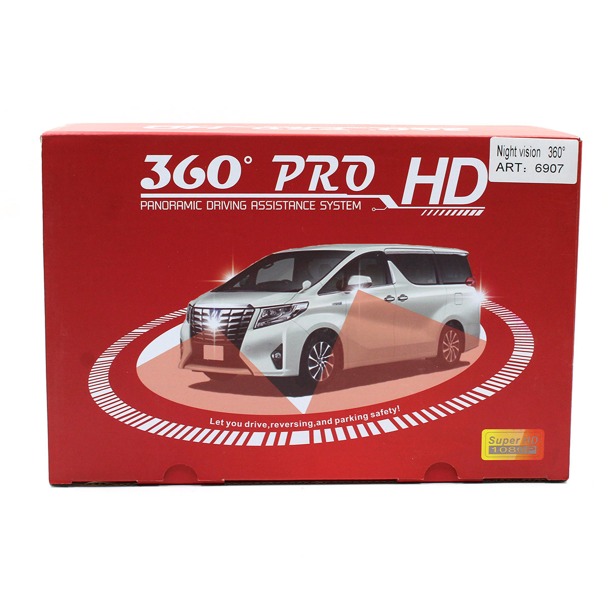 Набор камер кругового обзора 360° PRO HD (4 камеры)