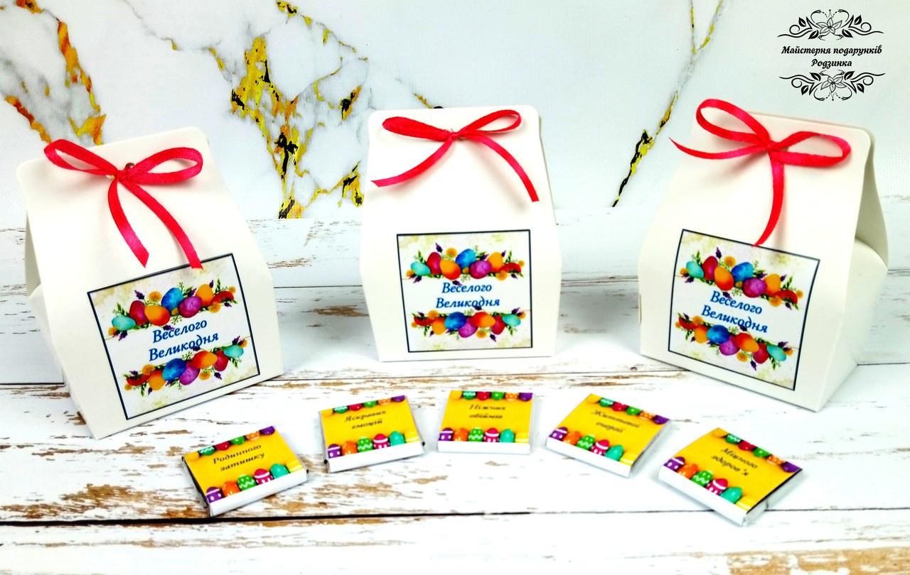 """Шоколадний міні набір """"Веселого Великодня"""" , подарунки на Великдень мамі, кумі, корпоративні подарунки"""
