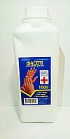 Антисептик для рук ФАСЕПТ, 1 литр