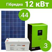 """Сонячна електростанція """"Максимальна""""  12 кВт"""