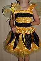 Пчела Карнавальный костюм Пчелы ,Пчелка Для девочки