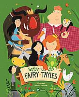 «Читаємо англійською мовою Тhe Fairy Tales»  Укл.Кузнєцова А.В.