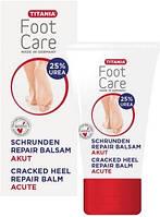 Защитный бальзам от трещин на пятках Titania Foot Care Cracked Heel Repair Balm